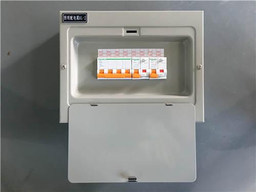 (8)XM照明动力配电箱