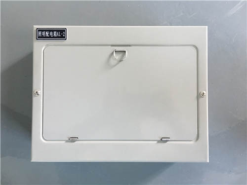 (7)XM照明动力配电箱